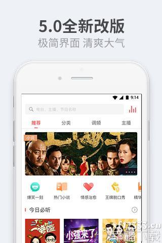 听伴app下载_听伴app最新版免费下载