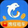 携程租车app下载_携程租车app最新版免费下载
