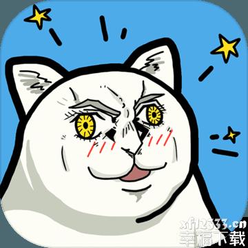 奇怪的画作增加了手游下载_奇怪的画作增加了手游最新版免费下载