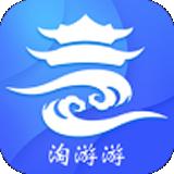 淘游游app下载_淘游游app最新版免费下载