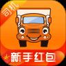 运满满司机app下载_运满满司机app最新版免费下载