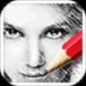 素描大师app下载_素描大师app最新版免费下载