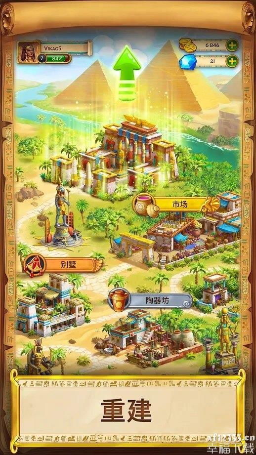 埃及的珠宝手游下载_埃及的珠宝手游最新版免费下载