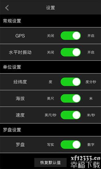 多多指南针app下载_多多指南针app最新版免费下载