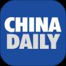 中国日报app下载_中国日报app最新版免费下载