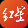 红星新闻app下载_红星新闻app最新版免费下载