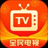 云图手机电视app下载_云图手机电视app最新版免费下载