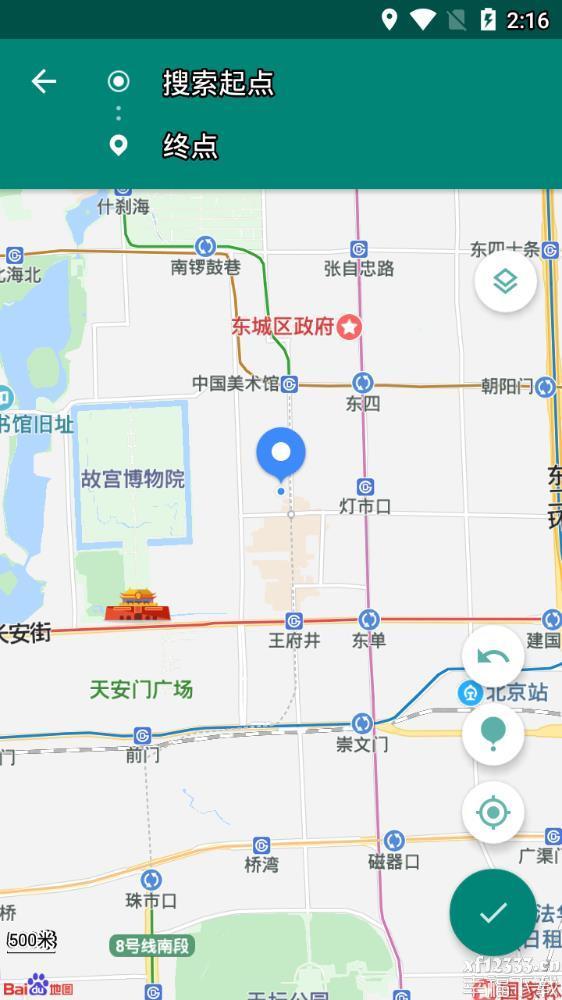 FakeLocation中文版app下载_FakeLocation中文版app最新版免费下载
