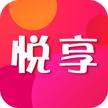 悦享网购app下载_悦享网购app最新版免费下载