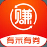 有米有券app下载_有米有券app最新版免费下载
