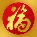 幸福绍兴app下载_幸福绍兴app最新版免费下载