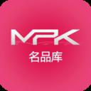 名品库app下载_名品库app最新版免费下载