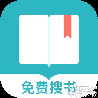 免费搜书大全阅读器最新版app下载_免费搜书大全阅读器最新版app最新版免费下载