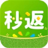 秒返app下载_秒返app最新版免费下载