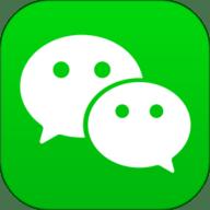 微信最新版app下载_微信最新版app最新版免费下载