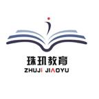 珠玑教育app下载_珠玑教育app最新版免费下载