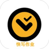 快写作业app下载_快写作业app最新版免费下载