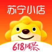 苏宁小店最新版app下载_苏宁小店最新版app最新版免费下载