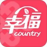 幸福乡村app下载_幸福乡村app最新版免费下载