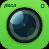 POCO相机app下载_POCO相机app最新版免费下载