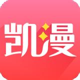 凯漫画app下载_凯漫画app最新版免费下载