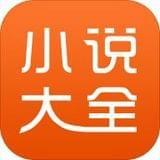 悠悠小说app下载_悠悠小说app最新版免费下载