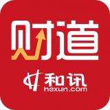 和讯财道app下载_和讯财道app最新版免费下载