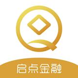 启点金融app下载_启点金融app最新版免费下载