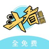 斗看漫画app下载_斗看漫画app最新版免费下载