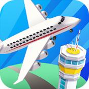 放置机场大亨手游下载_放置机场大亨手游最新版免费下载