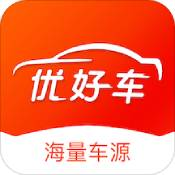 优好车app下载_优好车app最新版免费下载
