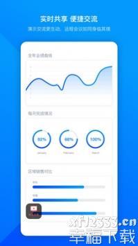 腾讯会议app下载app下载_腾讯会议app下载app最新版免费下载