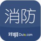 消防工程师随身学app下载_消防工程师随身学app最新版免费下载