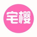 宅婴app下载_宅婴app最新版免费下载
