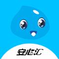 安心汇app下载_安心汇app最新版免费下载