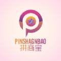 拼商宝app下载_拼商宝app最新版免费下载