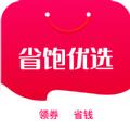 省饱优选app下载_省饱优选app最新版免费下载