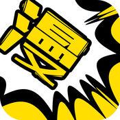 漫画人旧版本app下载_漫画人旧版本app最新版免费下载