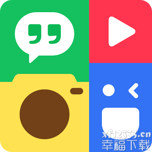 相片组合大师app下载_相片组合大师app最新版免费下载