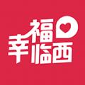 幸福临西app下载_幸福临西app最新版免费下载