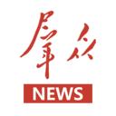 群众新闻app下载_群众新闻app最新版免费下载