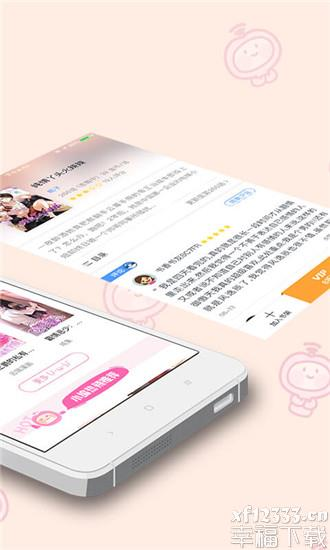 91动漫免费版app下载_91动漫免费版app最新版免费下载