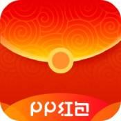 pp红包app下载_pp红包app最新版免费下载