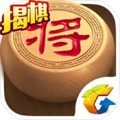 天天象棋最新版手游下载_天天象棋最新版手游最新版免费下载