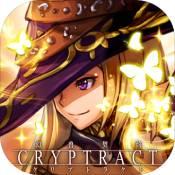 幻兽契约Cryptract手游下载_幻兽契约Cryptract手游最新版免费下载