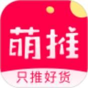 萌推最新版app下载_萌推最新版app最新版免费下载
