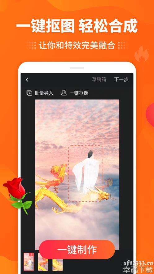 逗拍下载安装app下载_逗拍下载安装app最新版免费下载