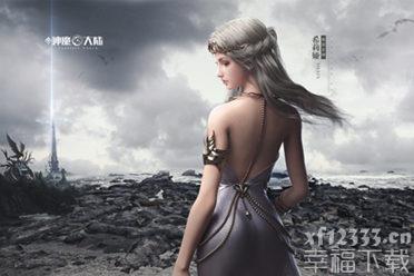 《新神魔大陆》手游曝光杨