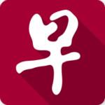 联合早报最新版app下载_联合早报最新版app最新版免费下载