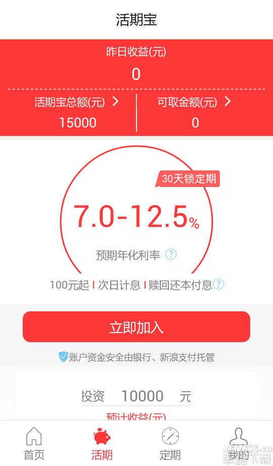 泰牛理财app下载_泰牛理财app最新版免费下载